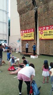 汗見川マラソン大会 開会式